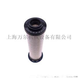 寿力空压机  替代高效机油过滤器油滤芯三滤02250155-709