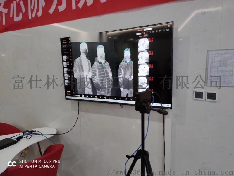 热成像测温仪 ATS全自动人体 红外摄像头高精度