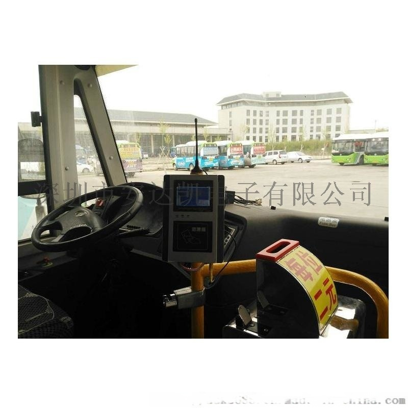 4G车载刷卡机 手持刷卡测体温车载刷卡机