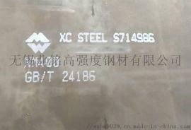 NM400/500耐磨板现货供应