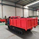 履帶式爬山虎 2噸工程履帶車 山地履帶搬運車