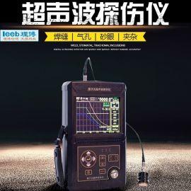 里博便携式金属超声波探伤仪钢结构检测仪厂家直销