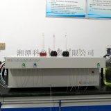 YFZ02耐火材料元素成分快速分析仪
