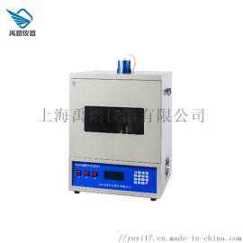 多用途恒温超声提取机 超声波提取机
