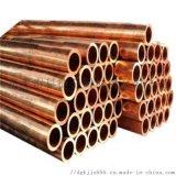 優質TU0無氧銅管 紫銅盤管 蚊香管