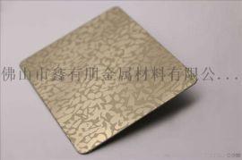 不锈钢镜面钛金蚀刻板,不锈钢蚀刻板