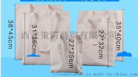 西安礼品袋定制 西安无纺布袋 帆布袋厂家直销