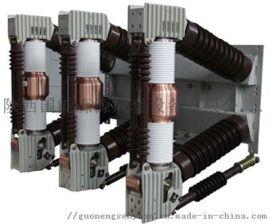 ZN12-40.5/630-20户内高压真空断路器