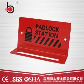 金属锁具挂架BD-B31