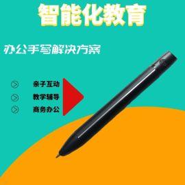 多功能智能笔 深圳笔
