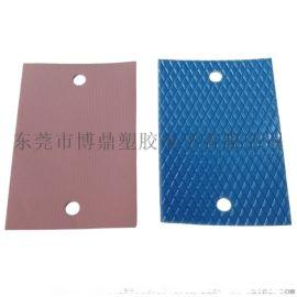 导热硅胶垫片 贝格斯导热硅胶 电池热管理导热