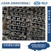 加工定制氧化电泳喷涂工业铝型材 建材家具铝型材