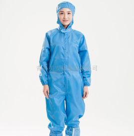 厂家订做滨州石油化工用美安世家防静电防护服