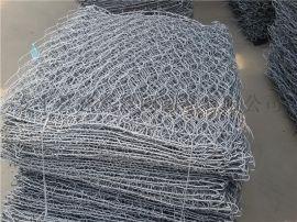 水利石笼网 水利石笼网
