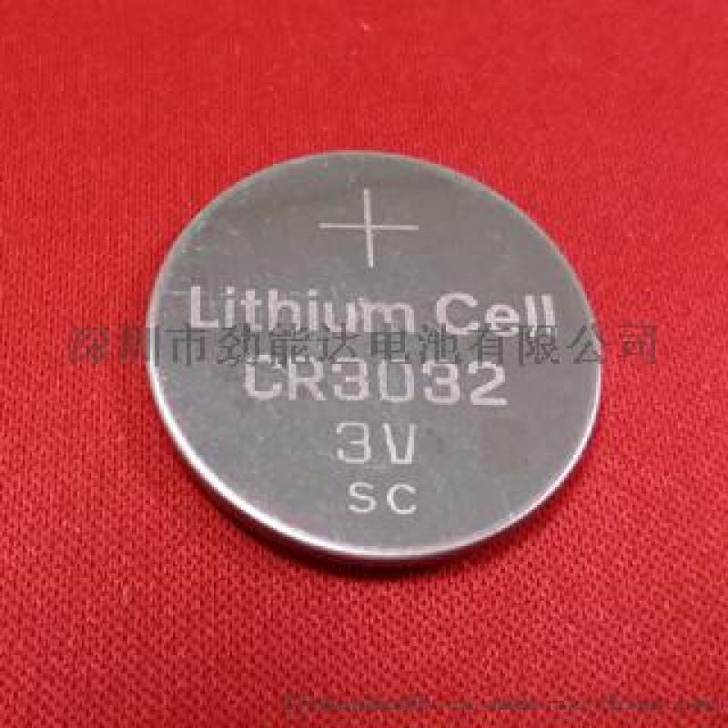 CR3032纽扣电池