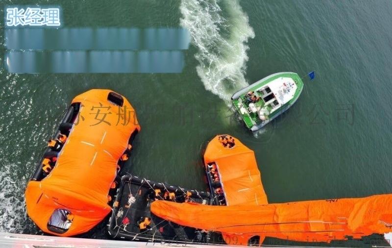 300人海上撤离系统