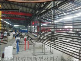 湖南楼梯扶手厂家,专业组装栏杆材料生产