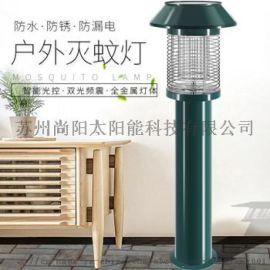 户外交流电灭蚊灯LED防水灭蚊灯