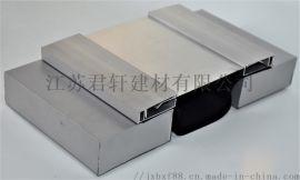 武汉铝合金内墙伸缩缝厂家提供内墙伸缩缝做法种类说明