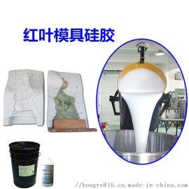 石膏水泥模具硅胶 复模液体硅胶