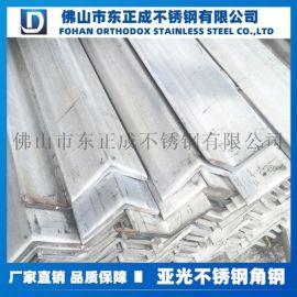 廣州不鏽鋼角鋼,廣州工業不鏽鋼角鋼