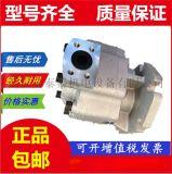 【GPC4-40-20-BH7F4-30-L】齒輪油泵