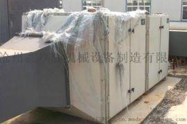 供应环保设备,活性炭废气净化器,活性炭吸附塔