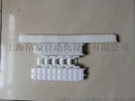 35p垂直爬破塑料链条