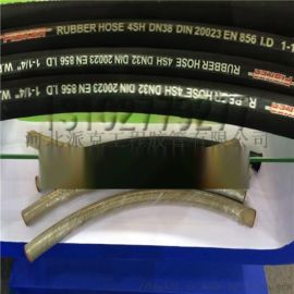 四层钢丝缠绕高压胶管 4SH标准液压胶管