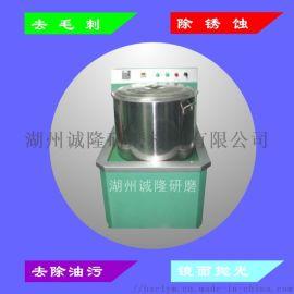磁力研磨抛光机生产,磁力研磨机工作原理,磁力光饰机