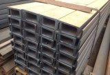 防城港市槽钢产品介绍