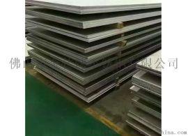 优质304材料不锈钢板材 广东直销产品 质量有保障