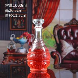 一斤装玻璃酒瓶  瓶密封葡萄泡酒瓶  瓶小酒瓶酒瓶