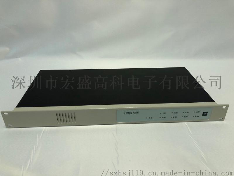 KT9301音频数据光端机/管廊光纤消防电话主机