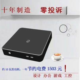 J1800双网迷你主机云终端睿电脑工控XP系统