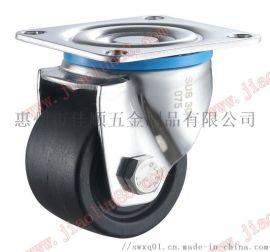 2.5寸3寸不锈钢低重心脚轮,低重心不锈钢脚轮厂家