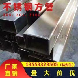 厂家直销304不锈钢光面装饰圆管201不锈钢方管316L不锈钢拉丝管材