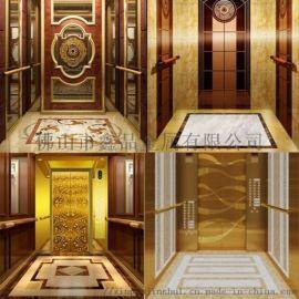 鑫品厂家直销304不锈钢蚀刻电梯装饰板定制电梯地板