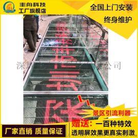 玻璃栈道 玻璃碎裂炸裂**屏生产厂家
