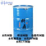 廣東科鼎樹脂廠家鋁材真空電鍍鋁密着水性丙烯酸乳液