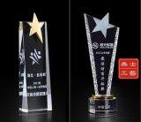 景德镇本地奖杯制作设计、公司年底颁奖奖杯设计