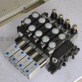 DCV60-4OQ系列手动气控液压多路换向阀