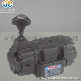 供应标准液压配件电磁溢流阀可调调压阀
