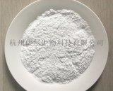 溴硝丙二醇 杀菌剂    CAS 52-51-7