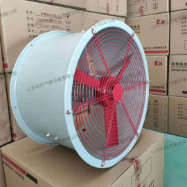 科风 防爆轴流风机0.37KW铝叶轮 管道式