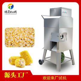 糯玉米剥粒机器 笋玉米水果玉米脱粒机