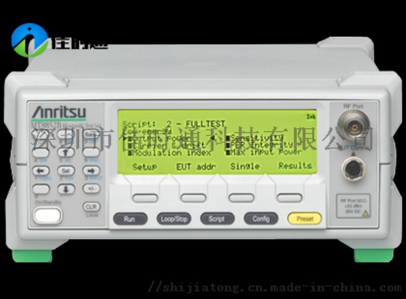 MT8852B 蓝牙测试仪Anritsu-佳时通