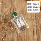 小酒瓶**瓶玻璃瓶白酒瓶创意酒瓶