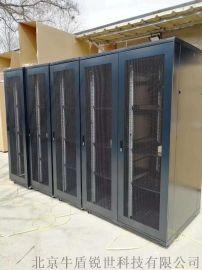 47U标准网络机柜 600*600*2200MM机柜厂家直供