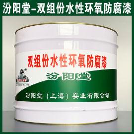 双组份水性环氧防腐漆、生产销售、涂膜坚韧